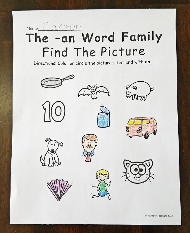 an-word-family-worksheets