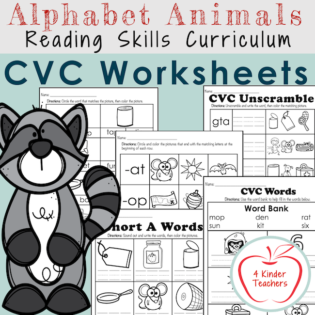picture of cvc worksheets cover page with pictures of several worksheets